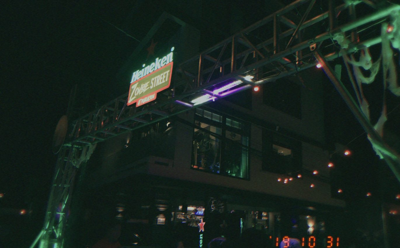 What Went Down at This Year's Z Street in Poblacion